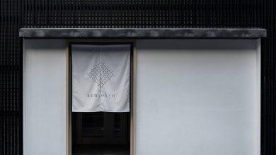 Photo of 东京禅酒店 – 体验日式禅意美学