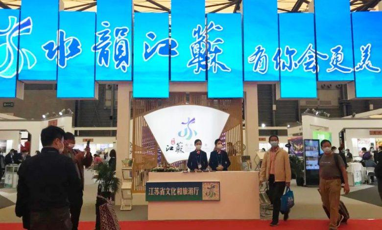 "Photo of ""水韵江苏"" 2020中国国际旅游交易会精彩亮相"
