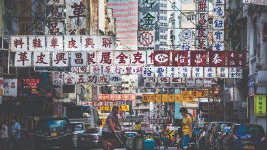 Photo of 香港招牌有文化