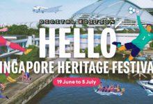 Photo of 第17届新加坡文化遗产节