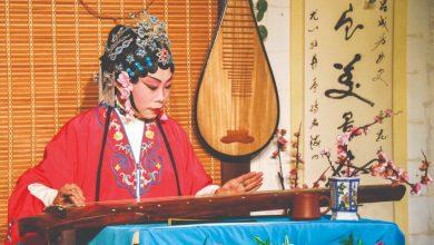 Photo of 昆曲 | 江苏的文化瑰宝