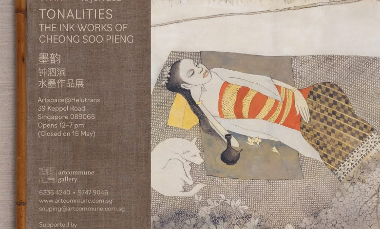 Photo of 《墨韵:钟泗滨水墨作品展》 透过百件作品认识艺术先驱