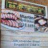 88香港烧腊