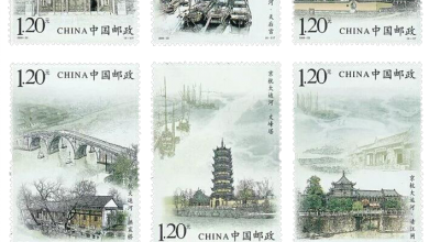Photo of 跟着邮票去旅游