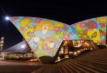 Photo of 新州艺术博物馆 推出150周年系列庆祝活动