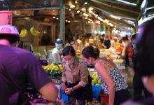 Photo of 香港厨师宝典 满足你对旅行和美食的渴望