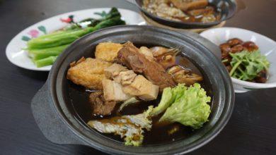 Photo of 黄金伟翔美食 – 黄金大厦隐秘餐厅