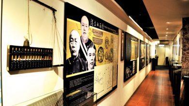Photo of 新山华族历史文物馆 记载华族先贤的奋斗精神