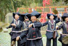 Photo of 新名字,老民族——壮族