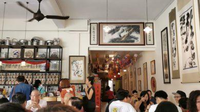 Photo of 传统冲泡白咖啡,甘醇芳香