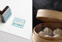 Photo of Justin Flavours of Asia