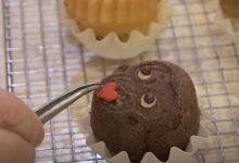 Photo of 「墁熔爱料理」 ~ 玛德琳蛋糕