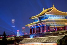 Photo of 北京 古都新趣