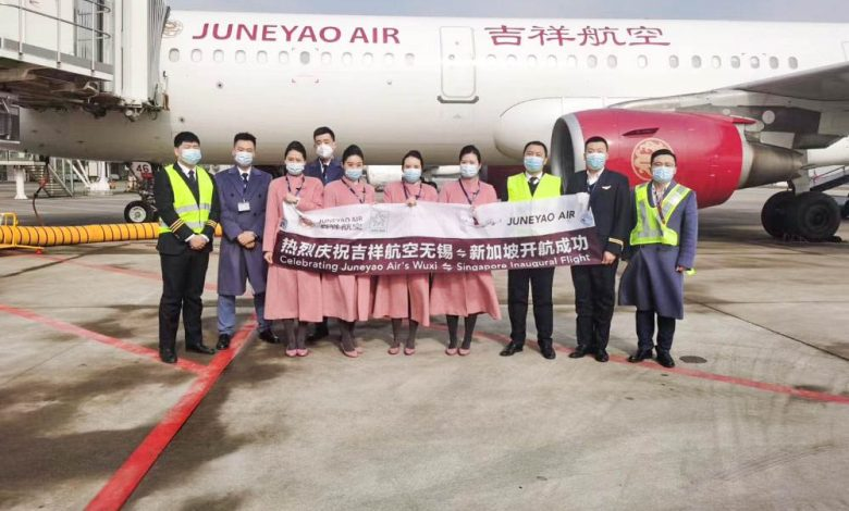 Photo of 吉祥航空无锡⇌新加坡航线 1月11日首航成功