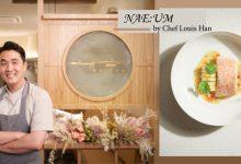 Photo of 7月韩式料理新店NAE:UM · 透过味蕾品尝主厨人生旅途