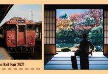 "Photo of 再度出发!""日本铁道博览会虚拟之旅"",精彩线上活动还送机票"