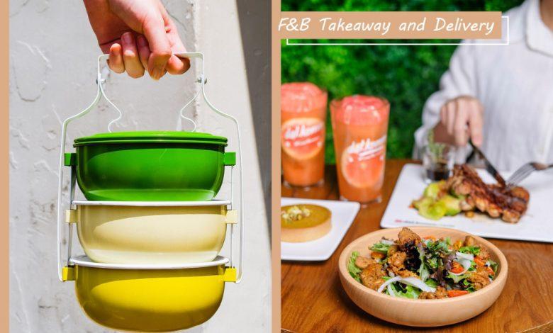 Photo of 宅家吃好料(一):6家美食订餐方式看这里