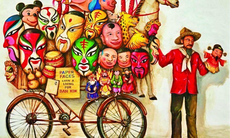 Photo of 从背面看 新加坡街头壁画(一)